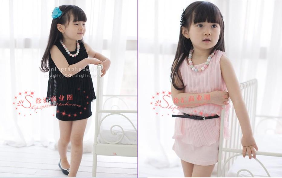 Online Shop Baju Anak Perempuan 9th 10thn Baju Anak Perempuan